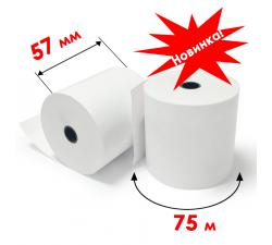 Чековая лента 57мм/75м